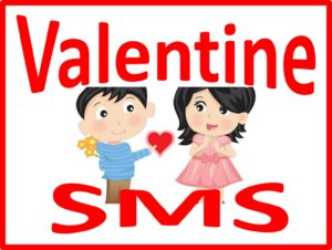 Valentine SMS for girlfriend upcharnuskhe