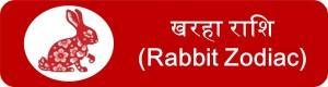 4 Rabbit zodiac upcharnuskhe