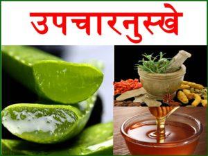 Home Remedies Horoscope Hindi 2018 Home kitchen Beauty Bollywood