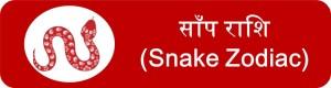 6 Snake zodiac upcharnuskhe