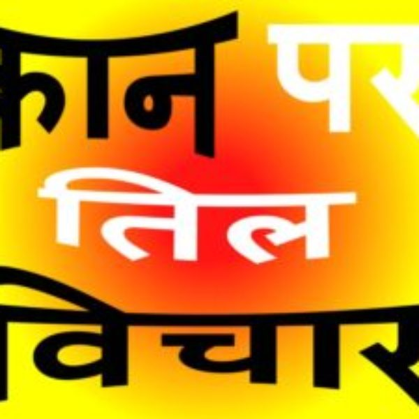 Mole on neck meaning interpretation and astrology गर्दन