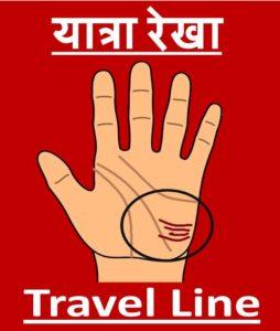 travel line upcharnushkhe