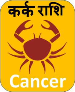 cancer horoscope upcharnuskhe com
