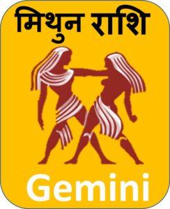 gemini horoscope upcharnuskhe com