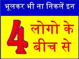 happy life tips in hindi