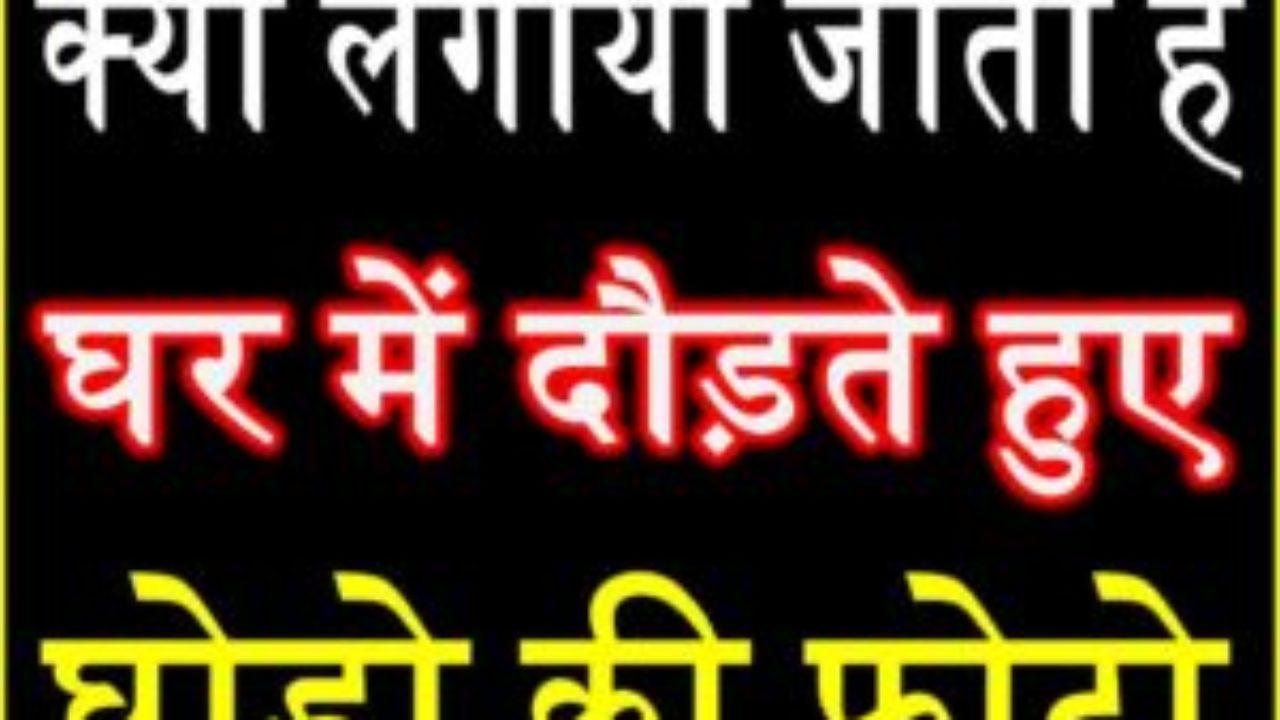 घर म द ड त ह ए घ ड क फ ट Easy Home Vastu Tips In Hindi