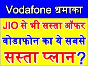 Vodafone Student Plan Unlimited Calling 4G data