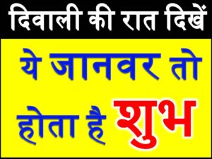Diwali 2017 Best Vastu Tips