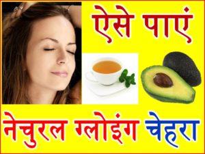 Best Food for Glowing Healthy skin