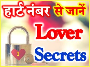 Lover Nature According Numerology