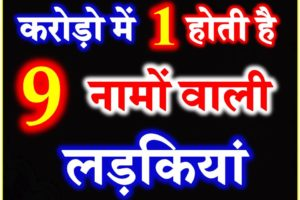 Most reliable zodiac sign by name Archives - Upchar Nuskhe