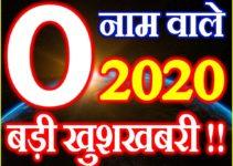 O Name Rashifal 2020 O नाम राशिफल 2020 O Name Horoscope 2020