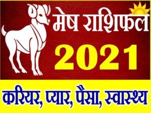 Mesh Rashifal 2021