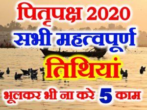 pitru Paksh 2020