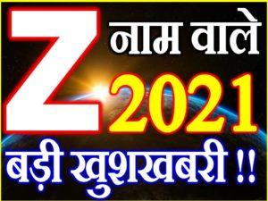 Z Name Horoscope 2021