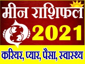 Meen Rashi 2021 Rashifal