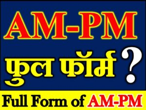 Full Form of AM-PM
