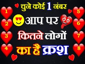 Love Quiz Game Aap Par Kitne Logo Ka Crush Hai