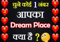 चुने कोई एक नंबर आपका ड्रीम प्लेस क्या है Love Quiz Dream Place Number Game