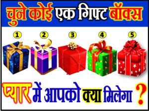 Love Quiz Game Gift Box