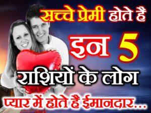 True Love Zodiac Astrology