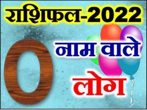 O Name Astrology Rashifal 2022