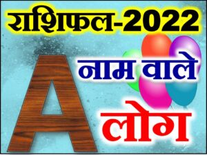 A Name Astrology Rashifal 2022